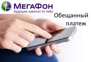 65468415312768