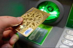 Второй кредит в сбербанке