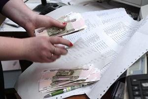 льготный займ для пенсионеров