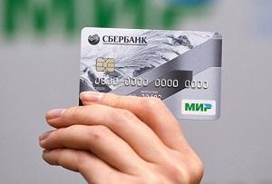 карта 150 000 кредитная