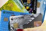 Условия кредита кредитной карте сбербанка