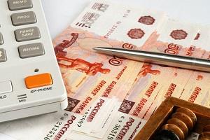 Как перевести деньги наличными на карточку
