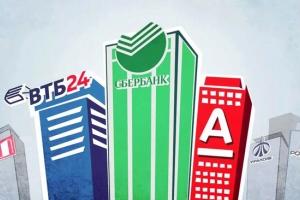 Рисунок зданий банков
