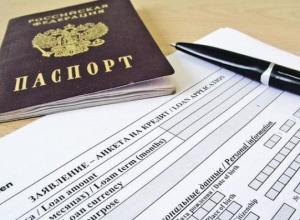 Rublino ru займ на зарпл карту