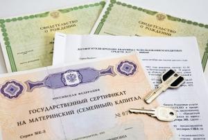 Изображение - Как распределится средствами мк при разводе kvartira-kuplennaya-na-matkapital-1