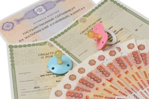 Изображение - Как распределится средствами мк при разводе mozhet-li-nasledovatsya-materinskij-kapital-1