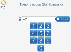 Как пользоваться киви кошельком через телефон перевод