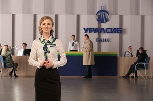 Сотрудник банка Уралсиб