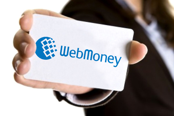 Получить кредит на электронные деньги кредиты наличными от банка аваль