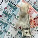 О тарифах по кредитам