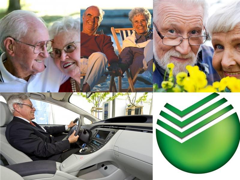 Дебетовые карты для пенсионеров в банке втб