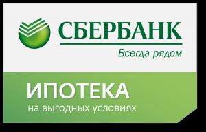 sberbank874099