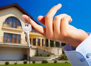 Что значит - ипотека с господдержкой - и как воспользоваться этой льготой?