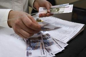 Накопительная часть пенсии: что это такое, условия назначения выплаты