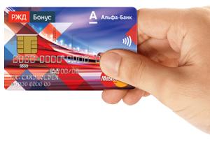 Кредитные карточки Альфа-Банка: виды карт, особенности, способы оформления и получения